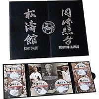Masterclass Shotokan