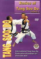 Tang Soo Do: Basics of Tang Soo Do, Volume 1