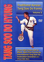 Tang Soo Do Hyung: Traditional Korean Tang Soo Do Forms, Volume 2