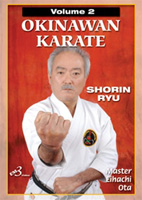 Okinawan Karate: Shorin Ryu, Volume 2