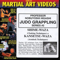 Judo Grappling Series 2: Shime-Waza (choking techniques) & Kansetsu-Waza (Armlock techniques)