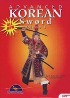 Advanced Korean Sword, Volume 4