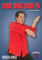 Wing Chun Kung Fu - Volume 2