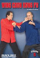Wing Chun Kung Fu - Volume 5