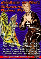 Shaolin Kung Fu, Volume 1: Hand Forms
