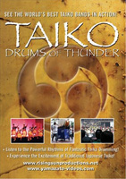 Taiko: Drums of Thunder