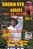 Shorin Ryu Karate: Ken Sei Dokukai, Volume 1
