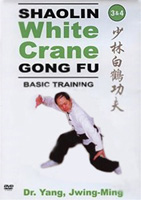 Shaolin White Crane 3 & 4: Basic Techniques