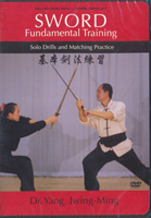 Sword: Fundamental Training - Solo Drills and Matching Practice