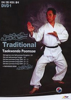 Traditional Taekwondo Poomsae Volume 1