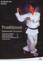 Traditional Taekwondo Poomsae Volume 2