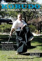 Kobudo: Bo-Tongfa-Sai-Tan Bo