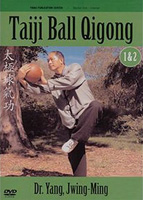 Taiji Ball Qigong Courses 1 and 2