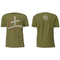 Fuji Go-Rin Earth T-Shirt