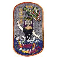 Isshinryu Karate Patch - 4