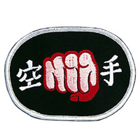 Karate Fist Patch - 3