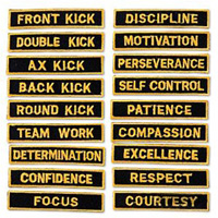 Leadership Patches - 2-1/2