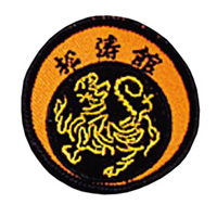 Mini Shotokan Tiger Patch - 4
