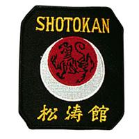 Shotokan Tiger / Moon Patch - 3