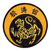 Shotokan Tiger Patch - 4