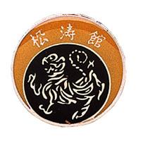 Shotokan Tiger Pin