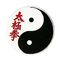 Tai Chi Chuan Patch - 4