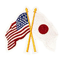 USA / Japan Crossed Flags Patch - 4