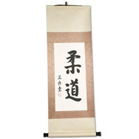 Wall Scroll - Judo Calligraphy