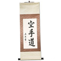 Wall Scroll - Karate Calligraphy