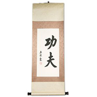 Wall Scroll - Kung Fu Calligraphy