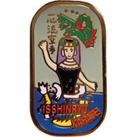 Tiger Claw Isshinryu Pin