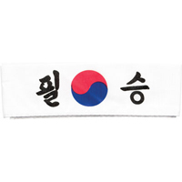 Tiger Claw Pil Seung Headband