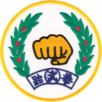 Tiger Claw Moo Duk Kwan Patch - 4