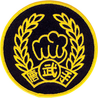 Tiger Claw Tang Soo Do Patch - 4