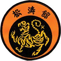 Tiger Claw Shotokan Patch - 4