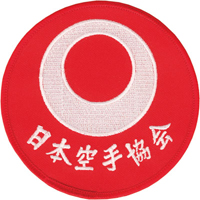 Tiger Claw Japanese Karate Patch - 4