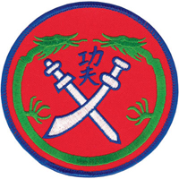 Tiger Claw Round Kung Fu Dragon Patch - 4