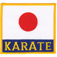 Tiger Claw Japanese Flag with Karate Patch - 3 1/2