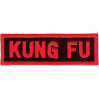 Tiger Claw Kung Fu Rectangular Patch - 3