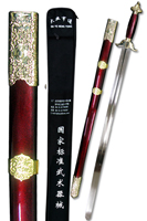 Tiger Claw IWUF Official Competition Straightsword