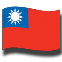 Tiger Claw Taiwanese Flag