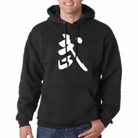 Tiger Claw Warrior Hooded Sweatshirt