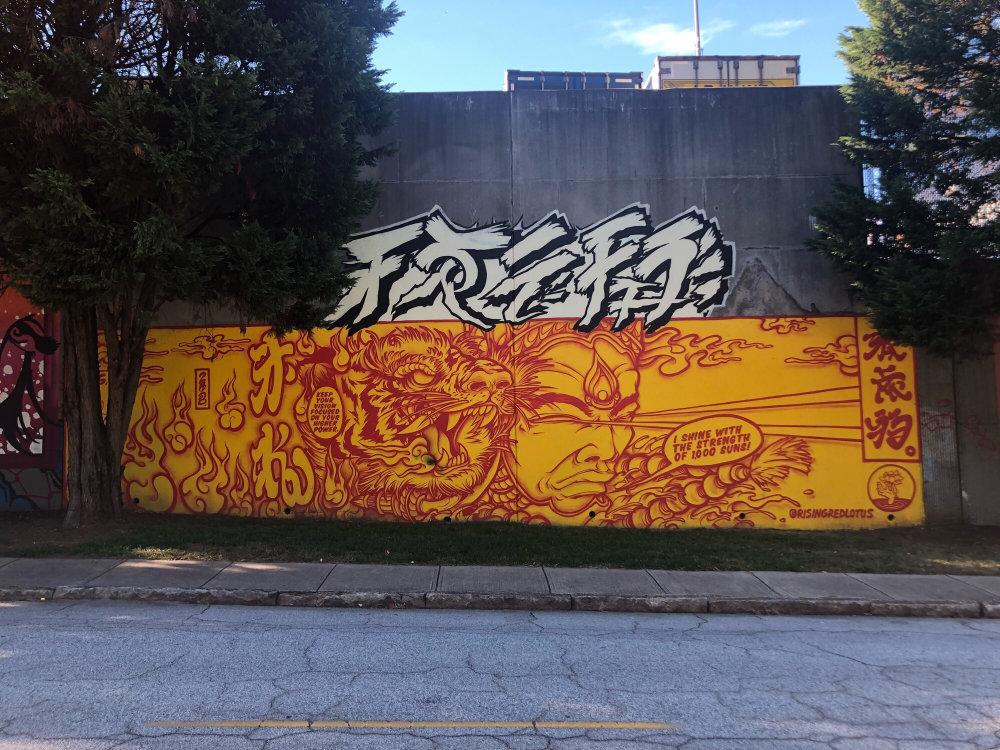 mural in Atlanta by artist Brandon Sadler