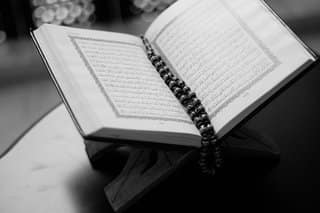 ramadan-prayer-self-reflection-modesty-quran
