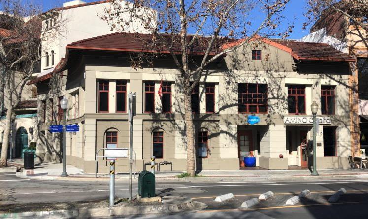 119 University Ave Palo Alto, CA 94301 - alt image 2