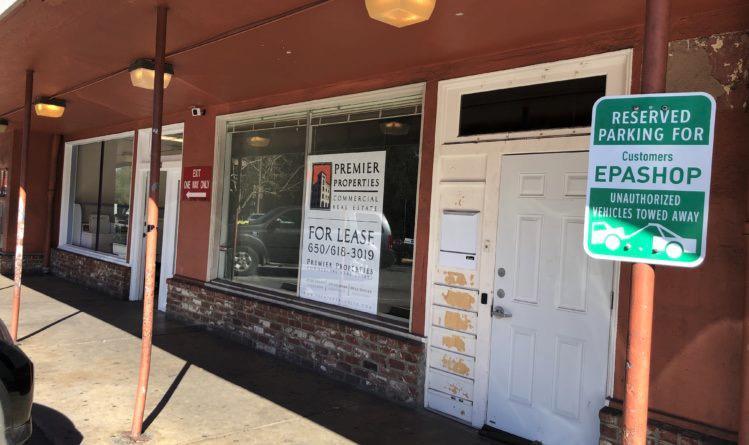 900 Willow Road Menlo Park, CA 94025 - alt image 3