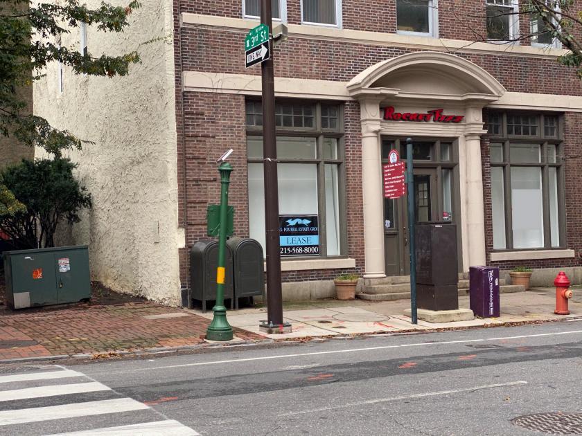 304 Arch Street Philadelphia, PA 19106 - main image