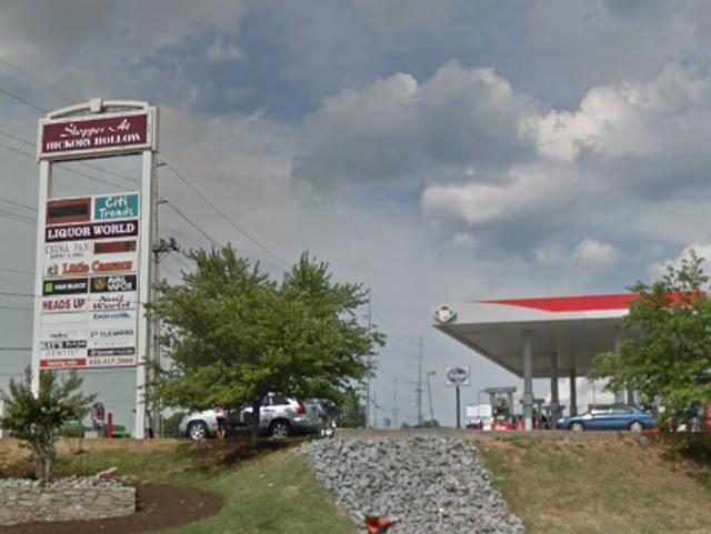 5373 Mount View Road Nashville, TN 37013 - main image