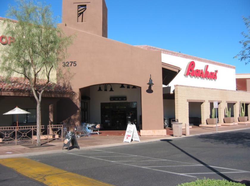4753 E Camp Lowell Dr Tucson, AZ 85712 - main image