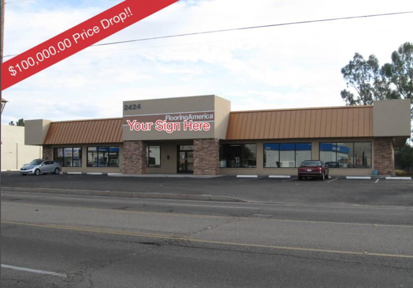 2424 East Grant Road Tucson, AZ 85719 - main image